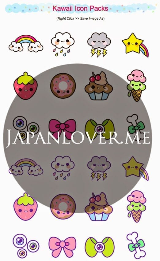 Preferenza Cute Kawaii Free Printable Website | Wendaful BJ65