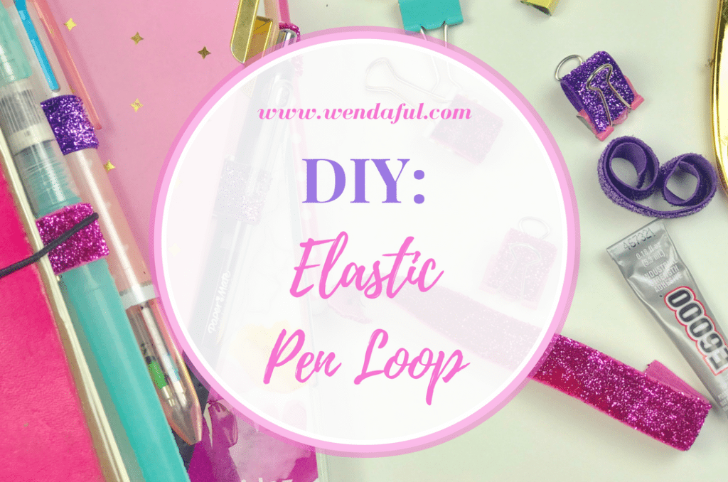 DIY: How to Make an Elastic Pen Loop Holder